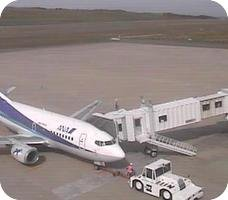 Fukushima Airport webcam