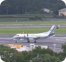 Kagoshima Airport Webcam