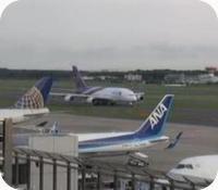 Tokyo Narita Airport webcam