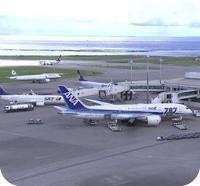 Naha Okinawa Airport webcam