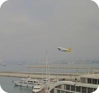 Gibraltar Airport Webcam