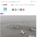 Typhoon Chan-hom Naha Airport