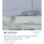 Heavy snow affects Japan airports, Kagoshima & Toyama pictured