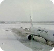 Tokachi-Obihiro Airport webcam